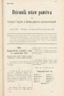 Dziennik Ustaw Państwa dla Królestw i Krajów w Radzie Państwa Reprezentowanych. 1914, nr159