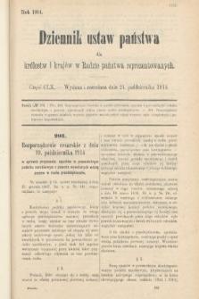Dziennik Ustaw Państwa dla Królestw i Krajów w Radzie Państwa Reprezentowanych. 1914, nr160