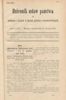 Dziennik Ustaw Państwa dla Królestw i Krajów w Radzie Państwa Reprezentowanych. 1914, nr169