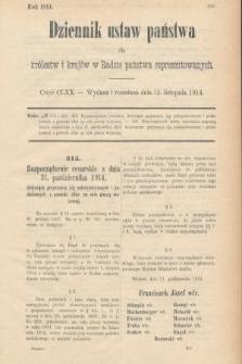 Dziennik Ustaw Państwa dla Królestw i Krajów w Radzie Państwa Reprezentowanych. 1914, nr170