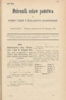 Dziennik Ustaw Państwa dla Królestw i Krajów w Radzie Państwa Reprezentowanych. 1914, nr172