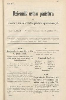 Dziennik Ustaw Państwa dla Królestw i Krajów w Radzie Państwa Reprezentowanych. 1914, nr182