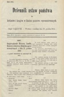 Dziennik Ustaw Państwa dla Królestw i Krajów w Radzie Państwa Reprezentowanych. 1914, nr188