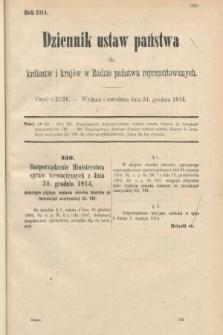 Dziennik Ustaw Państwa dla Królestw i Krajów w Radzie Państwa Reprezentowanych. 1914, nr194