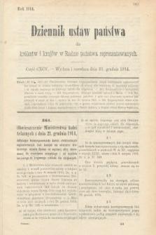 Dziennik Ustaw Państwa dla Królestw i Krajów w Radzie Państwa Reprezentowanych. 1914, nr195