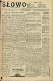 Słowo. 1927, nr8