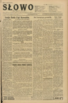 Słowo. 1927, nr58