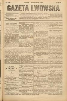 Gazeta Lwowska. 1895, nr225