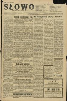 Słowo. 1927, nr83