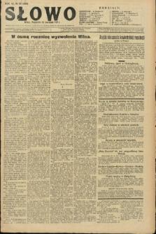 Słowo. 1927, nr93
