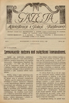 Gazeta Administracji i Policji Państwowej. 1932, nr11