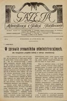 Gazeta Administracji i Policji Państwowej. 1932, nr14