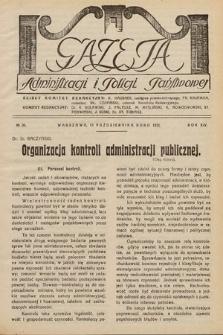 Gazeta Administracji i Policji Państwowej. 1932, nr20