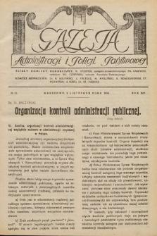 Gazeta Administracji i Policji Państwowej. 1932, nr21