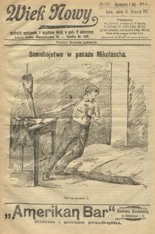 Wiek Nowy. 1902, nr415
