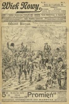 Wiek Nowy. 1904, nr991