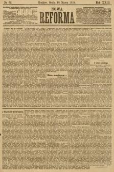 Nowa Reforma. 1904, nr62