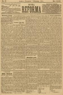Nowa Reforma. 1904, nr79