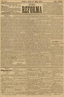 Nowa Reforma. 1904, nr118