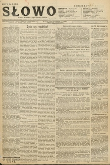 Słowo. 1926, nr8