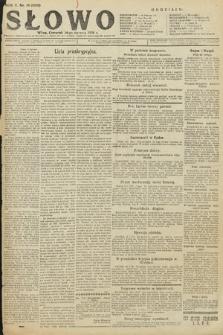 Słowo. 1926, nr10
