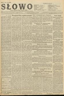 Słowo. 1926, nr19