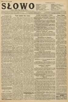 Słowo. 1926, nr21