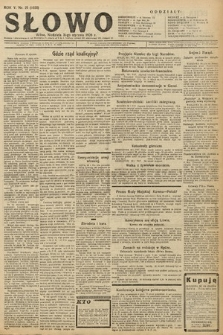 Słowo. 1926, nr25