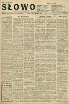 Słowo. 1926, nr32