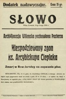 Słowo. 1926, dodatek nadzwyczajny