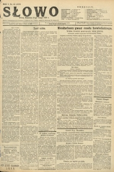 Słowo. 1926, nr42