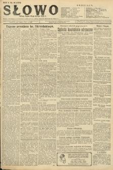 Słowo. 1926, nr46