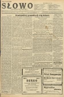 Słowo. 1926, nr48