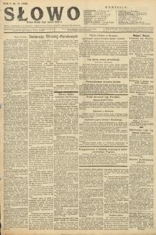 Słowo. 1926, nr50