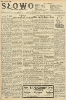 Słowo. 1926, nr51