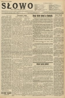 Słowo. 1926, nr56