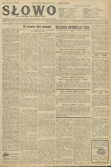 Słowo. 1926, nr77