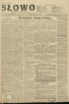 Słowo. 1926, nr105
