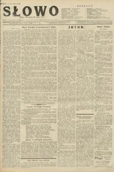 Słowo. 1926, nr125