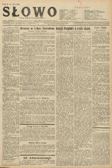 Słowo. 1926, nr135