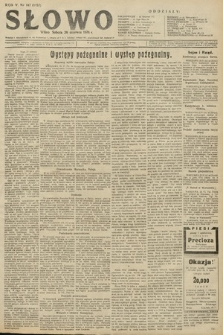 Słowo. 1926, nr147