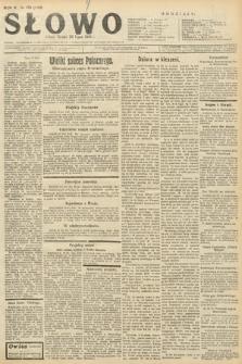 Słowo. 1926, nr173
