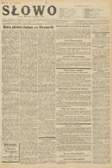 Słowo. 1926, nr177