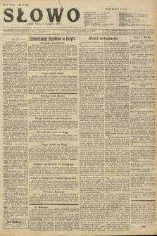 Słowo. 1926, nr185