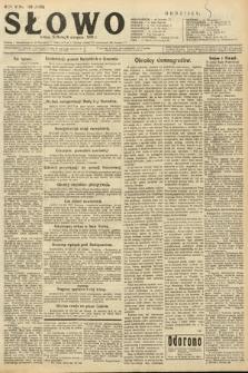 Słowo. 1926, nr188