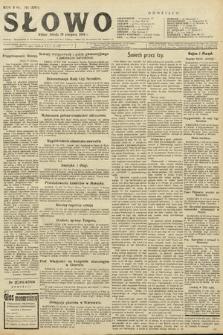 Słowo. 1926, nr191