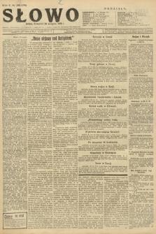 Słowo. 1926, nr199