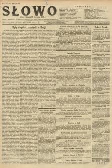Słowo. 1926, nr200
