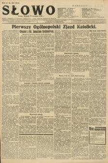 Słowo. 1926, nr202