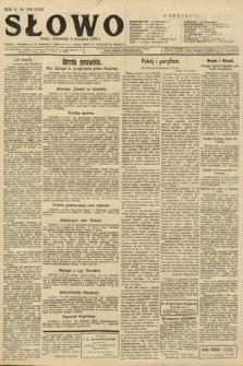 Słowo. 1926, nr204